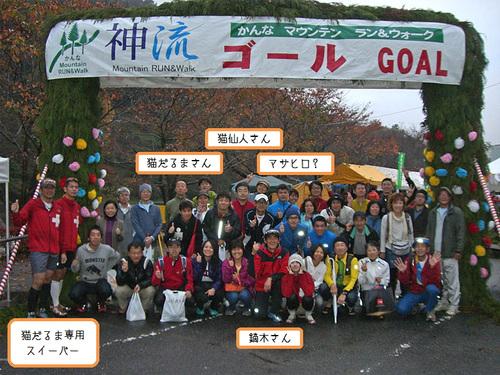 2011110730_2